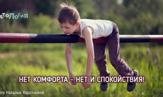 Упрощаем адаптацию ребенка к детскому саду