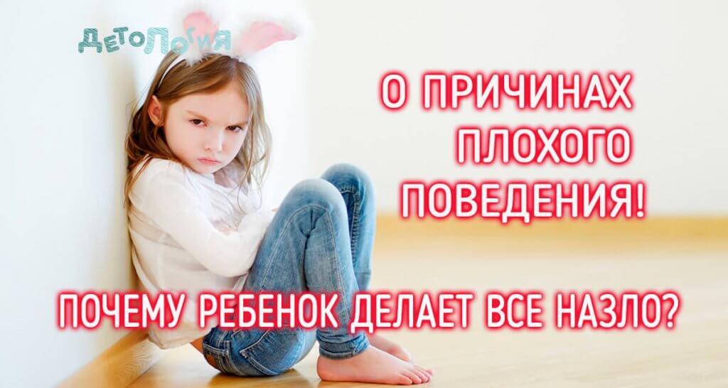 Все делать детям