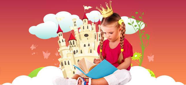 сказки про ребенка