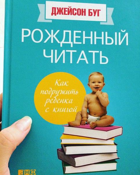 Как привить любовь к книгам?
