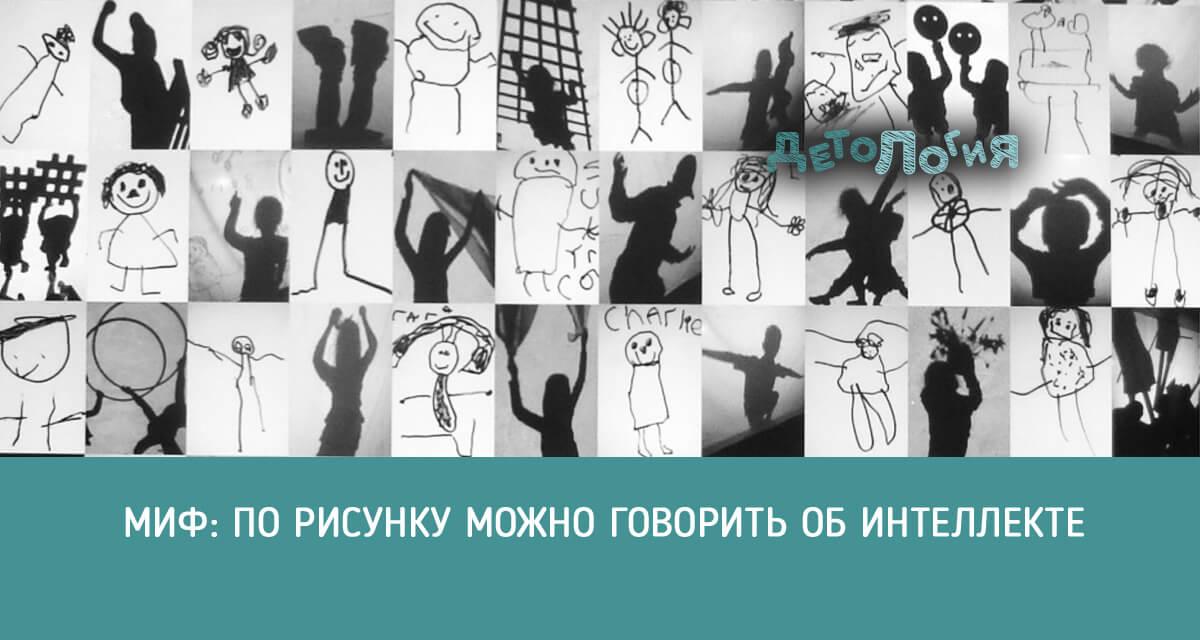 Ребенок выбирает черный цвет для рисования